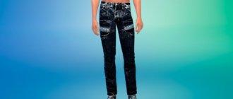 Городские джинсы Симс 4 - фото 1