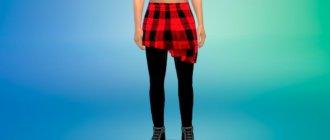 Корейская мужская модная юбка Симс 4 - фото 1