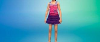 Красивое полосатое платье Симс 4 - фото 1