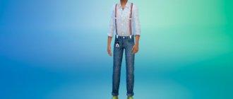 Модный наряд умника Симс 4 - фото 1