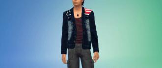 Мужской пиджак с американским флагом Симс 4 - фото 1