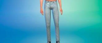 Обтягивающие джинсы Симс 4 - фото 1