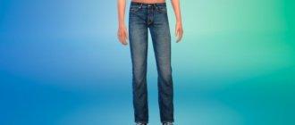 Обычные джинсы Симс 4 - фото 1