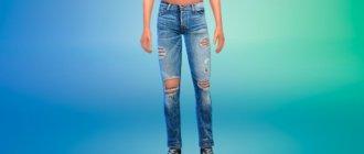 Рваные джинсы Симс 4 - фото 1
