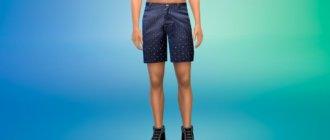 Стильные корейские шорты Симс 4 - фото 1
