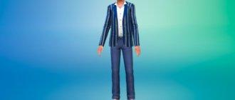 Школьный пиджак в полосу Симс 4 - фото 1