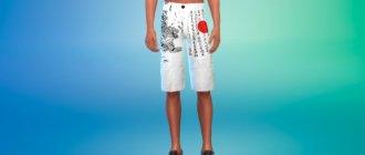 Японские белые тигровые шорты Симс 4 - фото 1