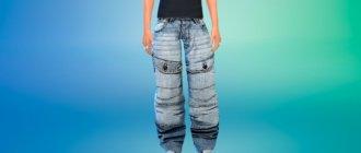 Hip-Hop джинсы Симс 4 - фото 1