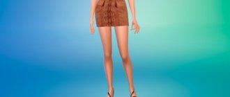 Замшевая юбка для Симс 4 - фото 1