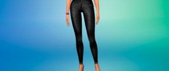 Кожаные штаны с высокой талией для Симс 4 - фото 1