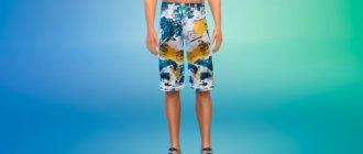 Пляжные шорты для мужчин для Симс 4 - фото 1