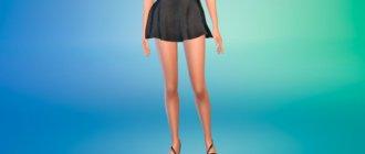 Стильная кожаная юбка для Симс 4 - фото 1