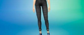 Стильные высокие джинсы для Симс 4 - фото 1