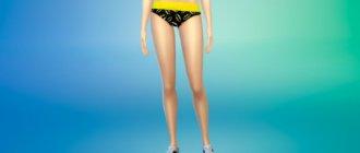 Супергеройское белье для женщин для Симс 4 - фото 1