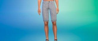 Тонкие полосатые шорты для Симс 4 - фото 1