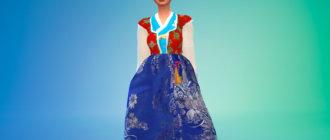 Набор корейских традиционных костюмов для Симс 4 - фото 1