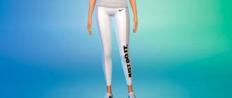 Коллекция спортивных брюк для женщин для Симс 4 - фото 1