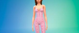 Пижамный костюм для сна для Симс 4 - фото 1