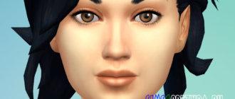 Пышные ресницы для женщин для Симс 4 - фото 1