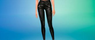 Кожаные штаны для женщин для Симс 4 - фото 1
