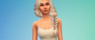 Прическа с шикарной косой для женщин Симс 4 - фото 1