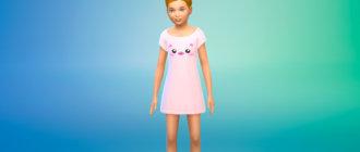 Симпатичные пижамы для девочек для Симс 4 - фото 1