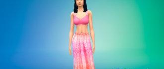 Наряд из топа и длинной юбки в ярких оттенках для Симс 4 - фото 1