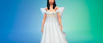 Платье принцессы Серенити с аксессуарами для Симс 4 - фото 1