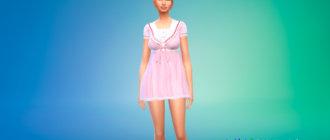 Розовое платье принцессы с бантом для Симс 4 - фото 1