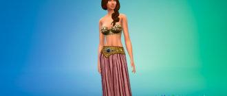 Средневековый наряд для женщин для Симс 4 - фото 1