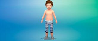 Дизайнерские пижамные штаны для малышей для Симс 4 – фото 1