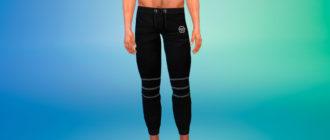 Стильные спортивные штаны для мужчин для Симс 4 – фото 1