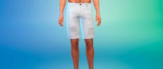 Белые джинсовые шорты для него для Симс 4 – фото 1