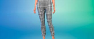 Закатанные брюки в клетку для Симс 4 – фото 1