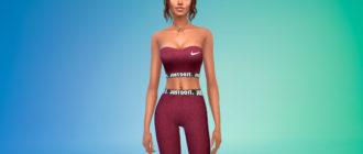 Стильный костюм Nike для Симс 4 – фото 1