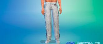 Мужские спортивные штаны Adidas для Симс 4 - фото 1