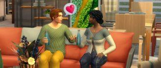 The Sims 4 получила большой патч перед Загородной жизнью что нового - фото 1