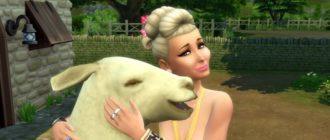 The Sims 4 пропатчили животные и курьеры призваны к порядку