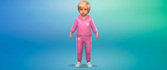 Спортивный костюм для малышей для Симс 4 – фото 1