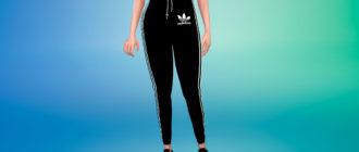Женские спортивные штаны Adidas для Симс 4 – фото 1